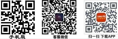 QQ截图20181025174313.png